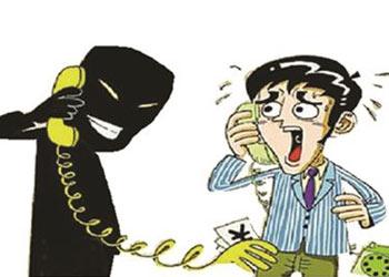 400开头是什么电话?警惕400开头电话
