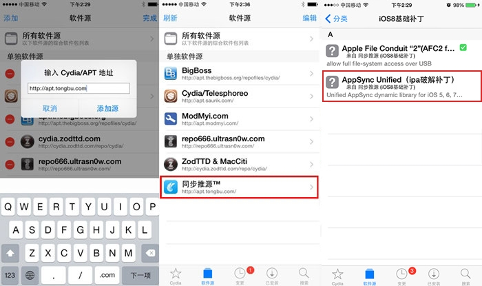 iOS8.1.3~8.4完美越狱教程