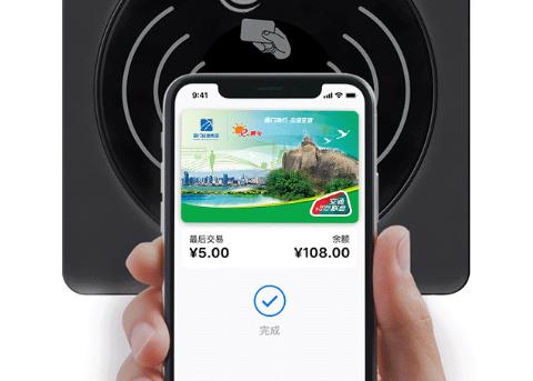 Apple Pay新增支持厦门e通卡:可直接在地图App中支付交通费用