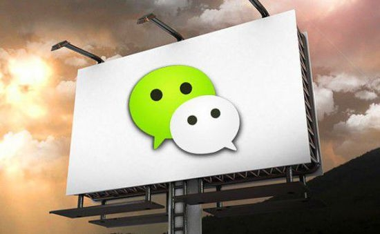 iPhone怎么导入微信表情?