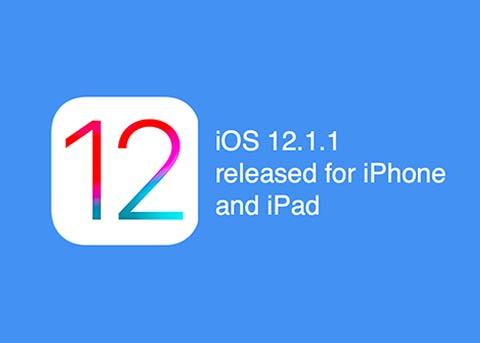 iOS12.1.1正式版发布 带来众多新功能