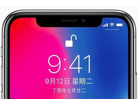 """华为自称""""刘海""""设计发明者 苹果只是有勇气首发"""