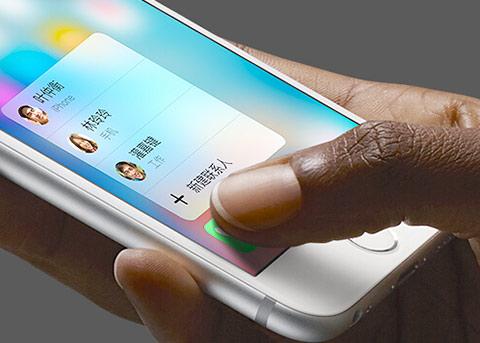 3D Touch使用率太低 这个解决方式如何?