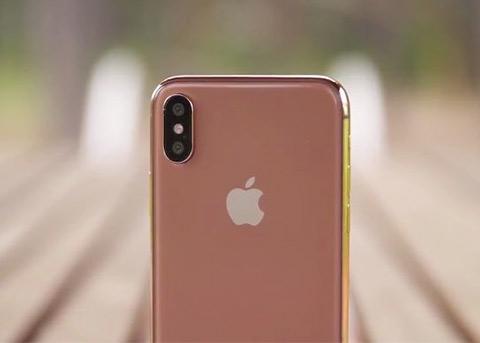 苹果或将推出腮红金iPhone X 你喜欢吗?