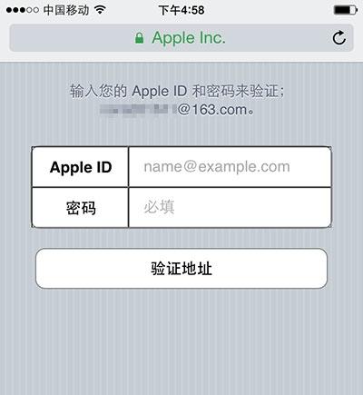 手机上如何注册Apple ID(无需绑定信用卡和银行卡)