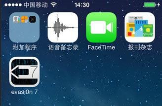 iOS7.0.5完美越狱教程