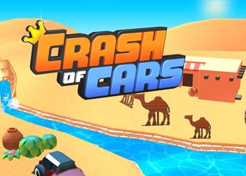 享受碰碰车的快感 《汽车大碰撞》即将上架iOS