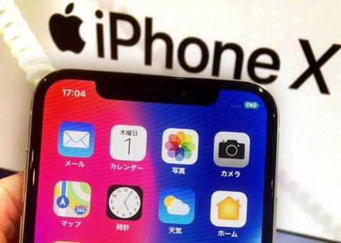 iPhone X已被破解 你的苹果手机还安全吗?