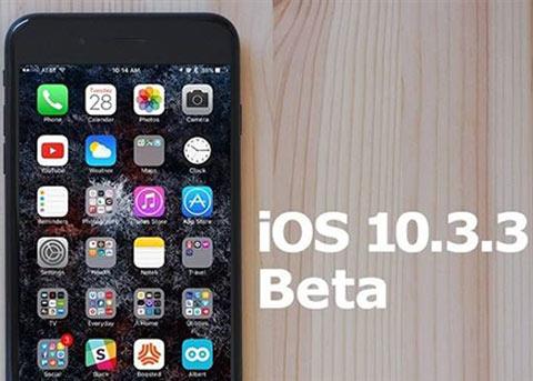 苹果推送iOS10.3.3 beta2更新:修复bug和改善性能