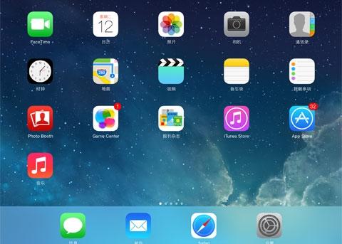 使用iTunes恢复iPhone固件发生未知错误4怎么办?