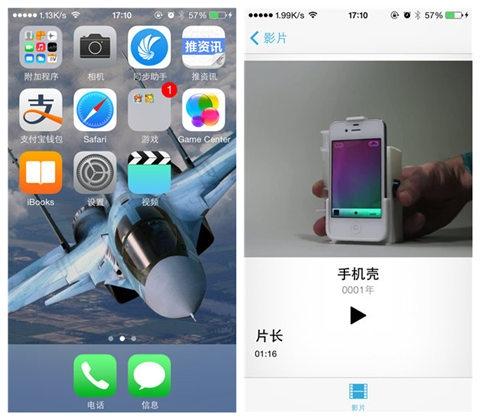 如何快速将电影导入iPhone