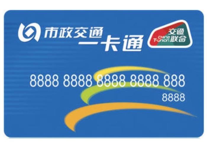 iPhone逐步开放NFC权限:现已上线北京一卡通贴卡充值功能