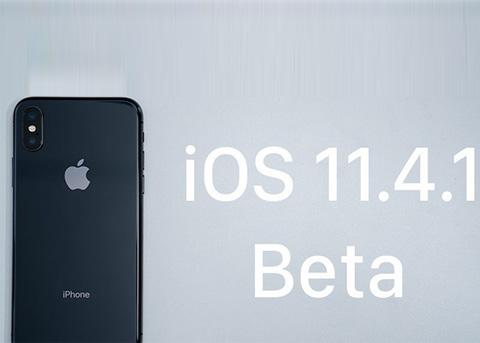 新一轮测试版来袭 苹果发布iOS11.4.1 beta