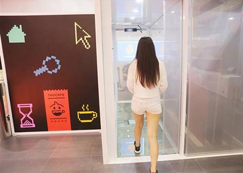 马云无人零售店正式开业:拿了就走 无需排队