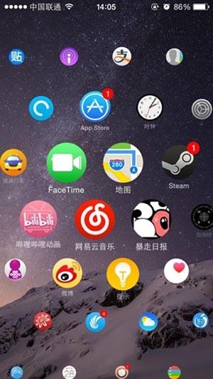 [插件] 兼容iOS8越狱插件推荐合集 Vol.4