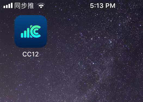 iOS12怎么修改运营商文字?CC12可免越狱修改运营商文字