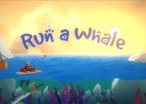 鲸鱼也能玩跑酷?奇葩手游《鲸鱼快跑》即将上架