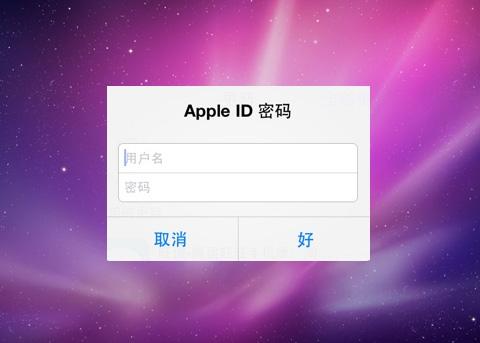 【教程】如何注册只属于我自己的Apple ID?(手机注册方法&电脑注册方法)