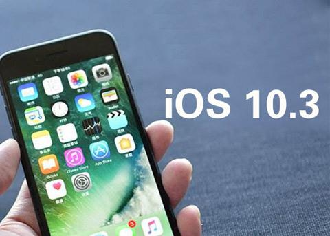 iOS10.3.3 beta1公测版也来了 你准备更新吗?