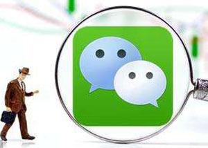 微信上线新功能:以表情搜表情