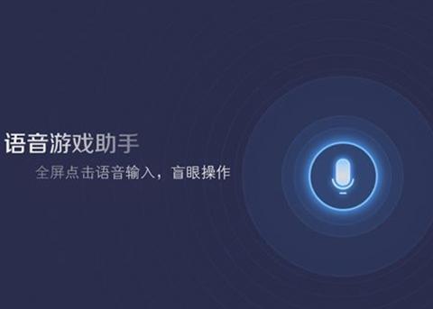 华为开发自主语音助手服务 挑战苹果Siri