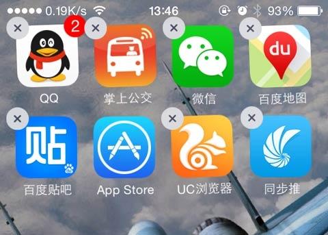iPhone如何卸载软件?多种方法卸载应用