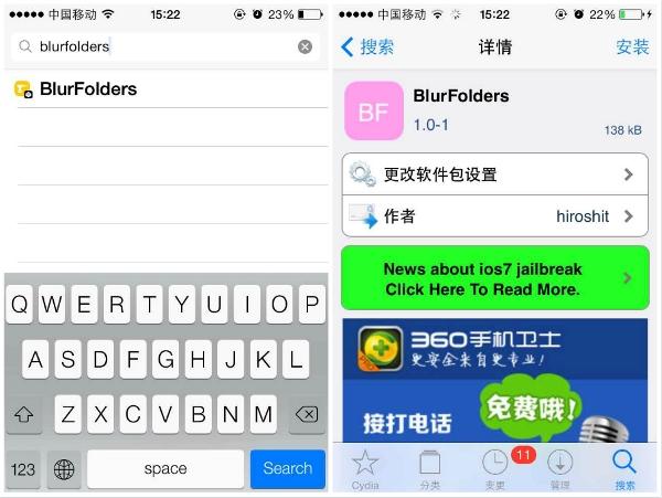 如何隐藏iphone文件夹边框?