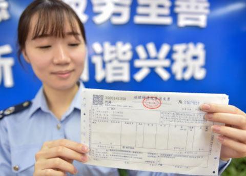 如何填写发票所需信息?如何查找商户订单号?