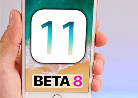 最后一波测试版?iOS11 beta8/公测版 beta7已发布!