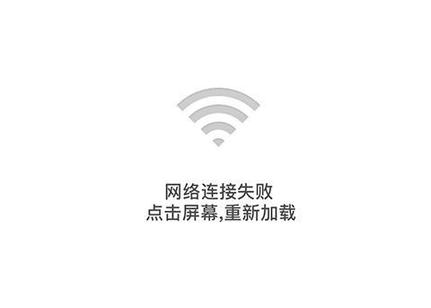升级iOS10后,部分App更新之后无法联网怎么办?