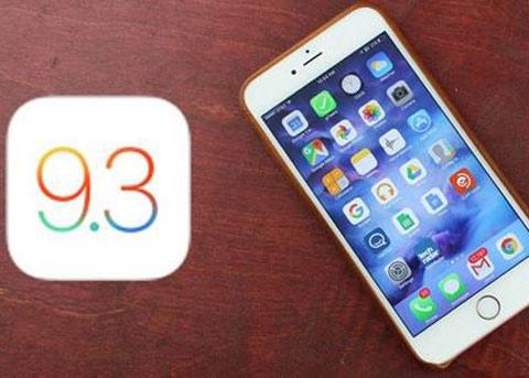 苹果iOS9.3.5固件下载大全 怎么升级iOS9.3.5?