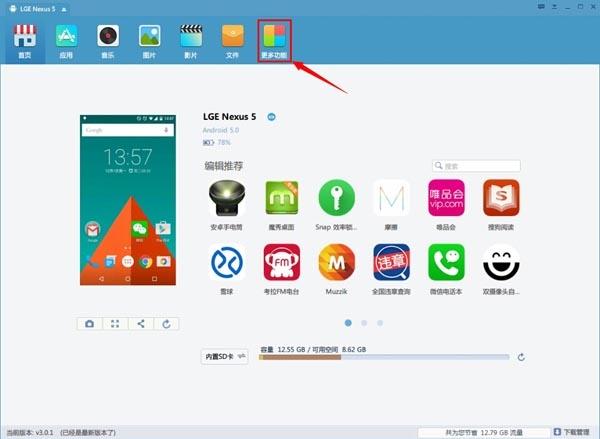 安卓手机短信表情_安卓手机如何备份短信-同步推资讯