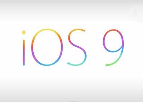 iOS9开发者预览版固件下载地址汇总