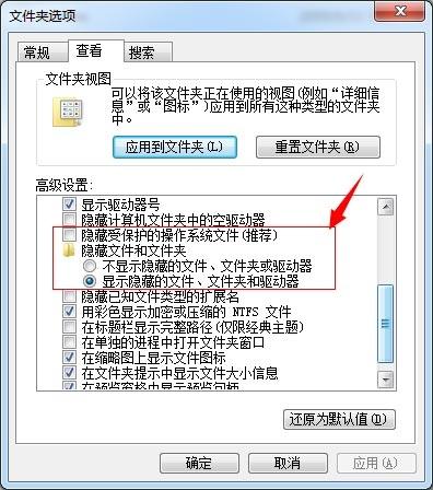 恢复iPhone固件时发生未知错误3194,怎么办?