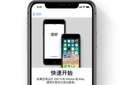 换机指南:如何将旧手机的数据迁移到新手机上?如何防止旧手机泄露隐私?