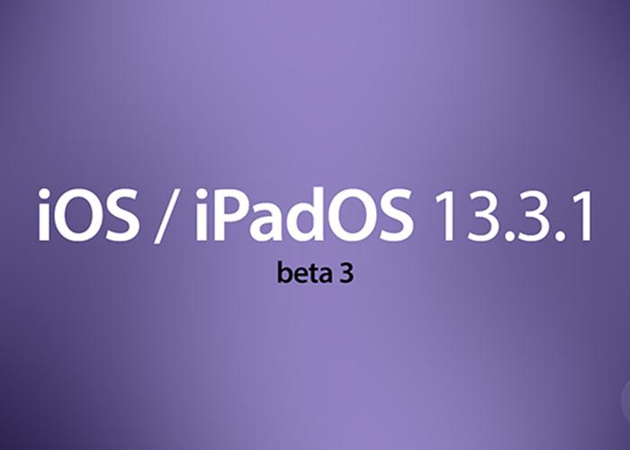 苹果发布iOS 13.3.1第三个测试版,公测版也一并到来