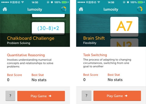 Lumosity:让你的大脑更机智