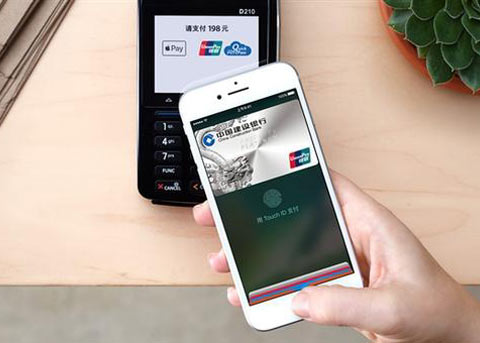 苹果终于要放开NFC:iPhone升iOS11后能刷公交卡