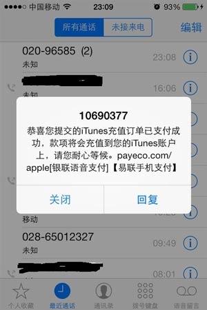 iPhone如何购买应用?iPhone购买应用有哪些方式?