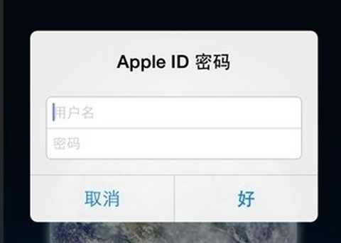 iPhone6微信闪退怎么办?同步助手修复闪退可解决