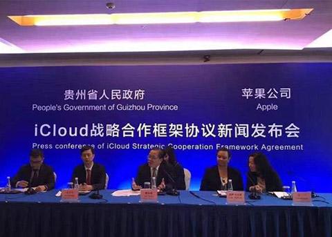 iCloud服务器下月迁回国内 由云上贵州运营