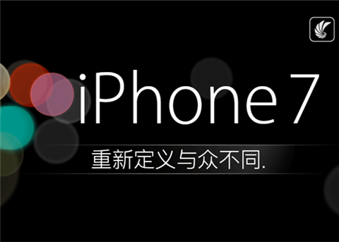 苹果iPhone7专题