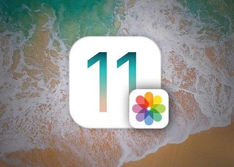 iOS11测试版发布后已更新9个应用图标