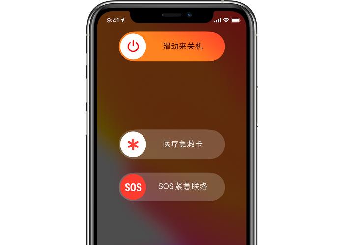 如何启用iPhone SOS紧急联络:一键报警求救,便于救援定位!