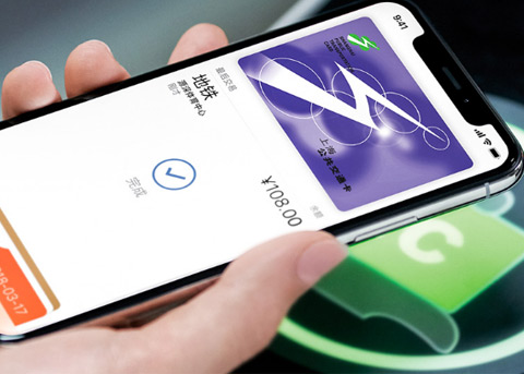 iOS 11.4或将支持江苏/深圳/武汉/重庆公交卡