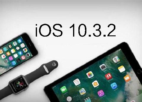 iOS10.3正式版余热未散 新的测试版iOS10.3.2 Beta1来了