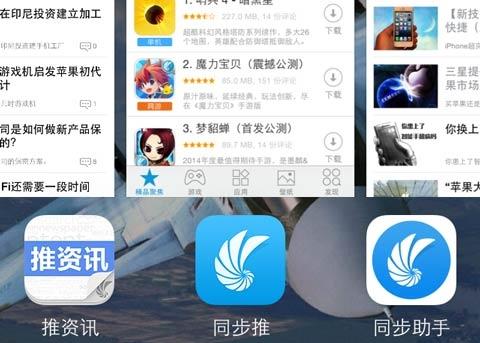 iPhone怎么关闭后台程序?iOS7怎么关闭后台程序?