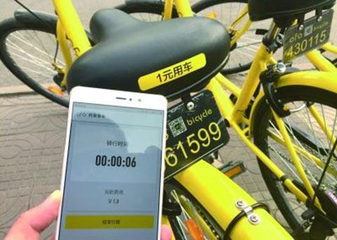 共享单车惊现闲鱼等二手平台:40元叫卖