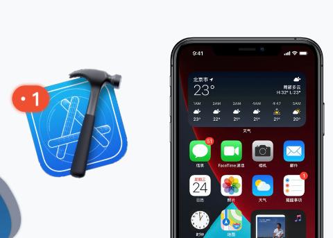 iOS 14.2带来了JIT编译支持 可以让仿真应用跑出原生性能