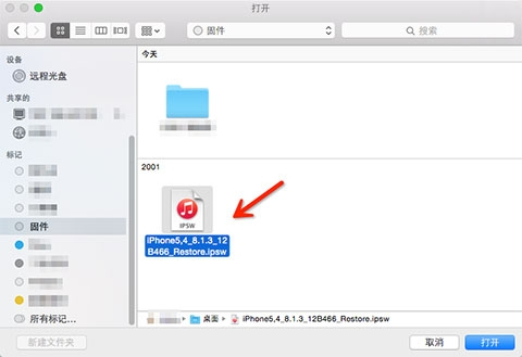 iOS8.1.3升级教程 附iOS8.1.3固件下载地址大全